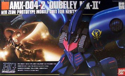 丘貝雷Mk-Ⅱ(紫色)