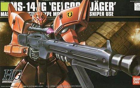 傑爾古格J型