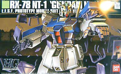 鋼彈NT-1
