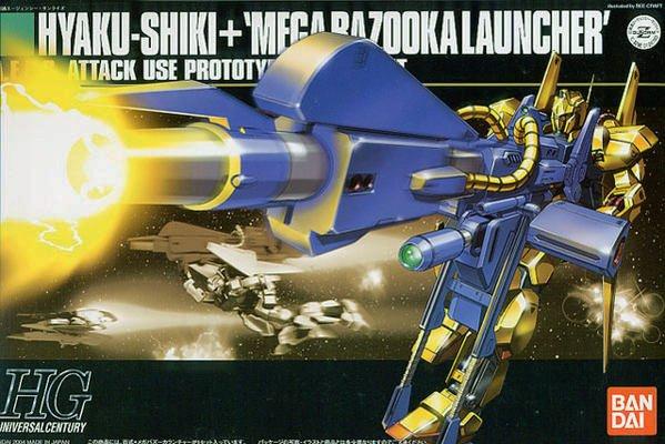 百式+MEGA火箭巨砲