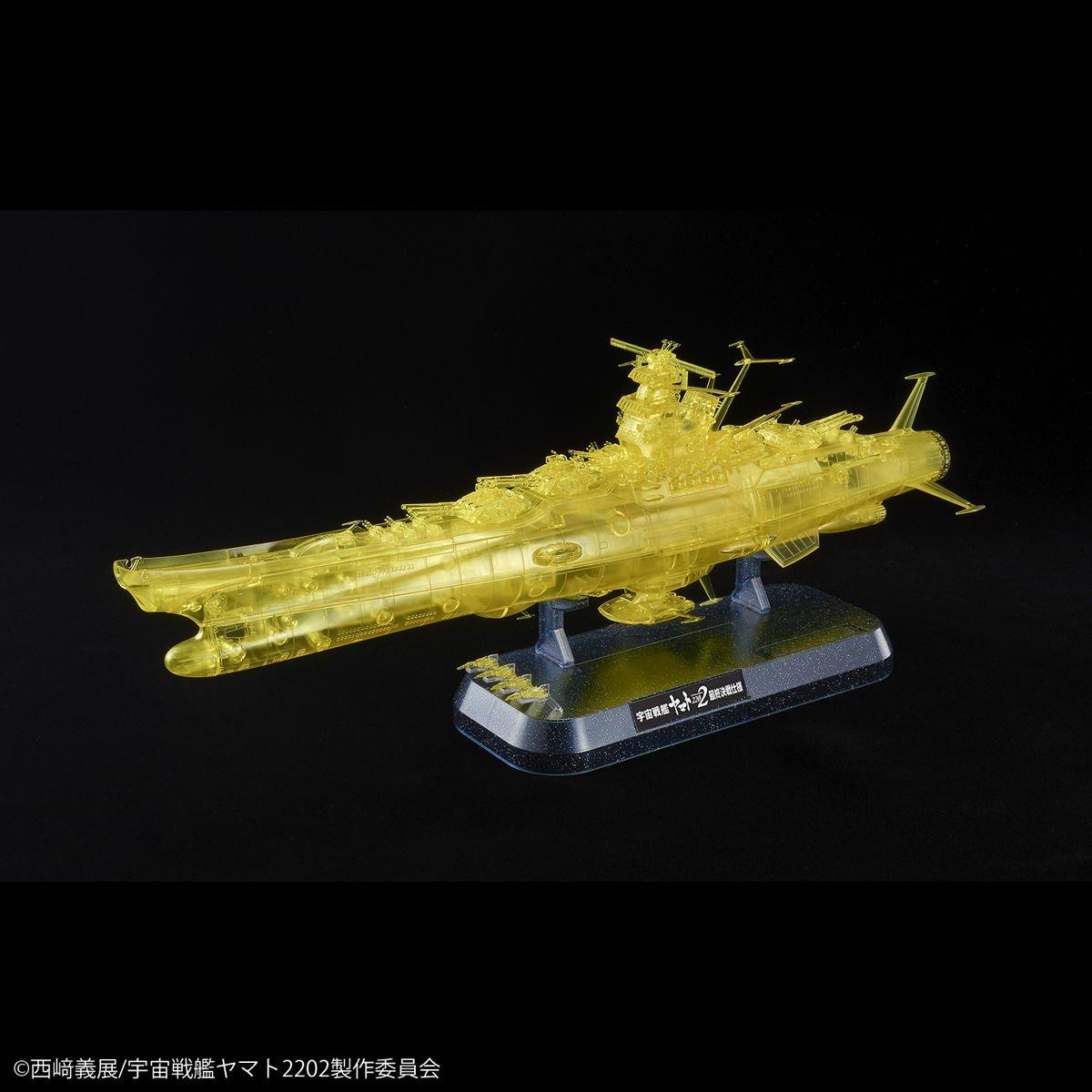 1/1000 宇宙戰艦大和號 2202(最後決戰規格)(高次元透明版)