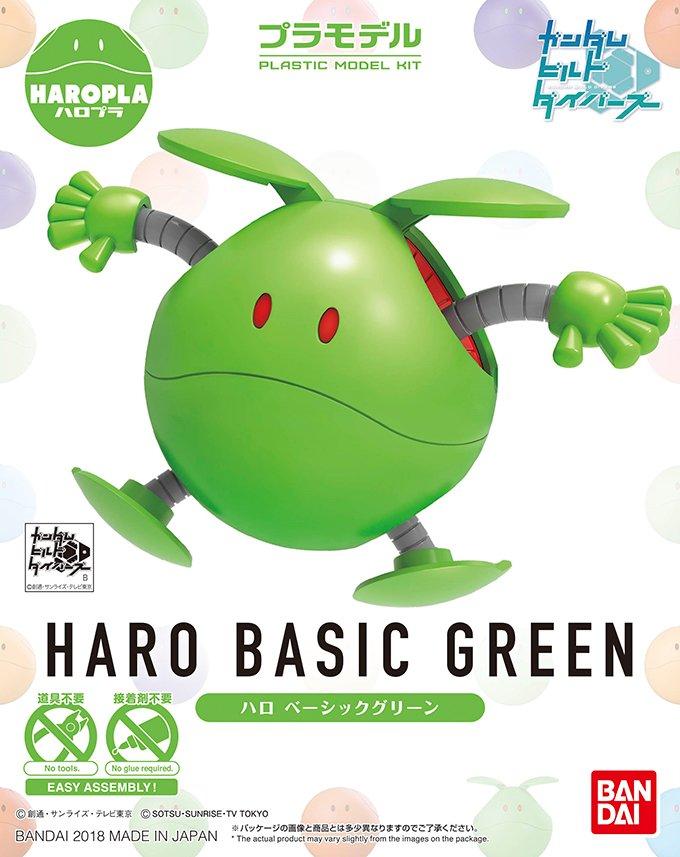 哈囉 經典綠