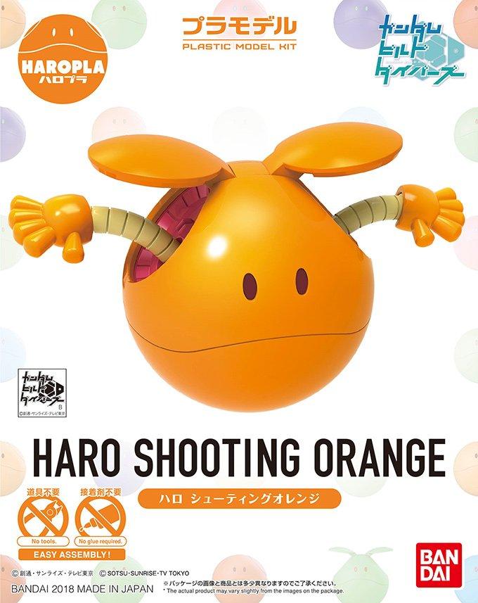哈囉 射擊橘