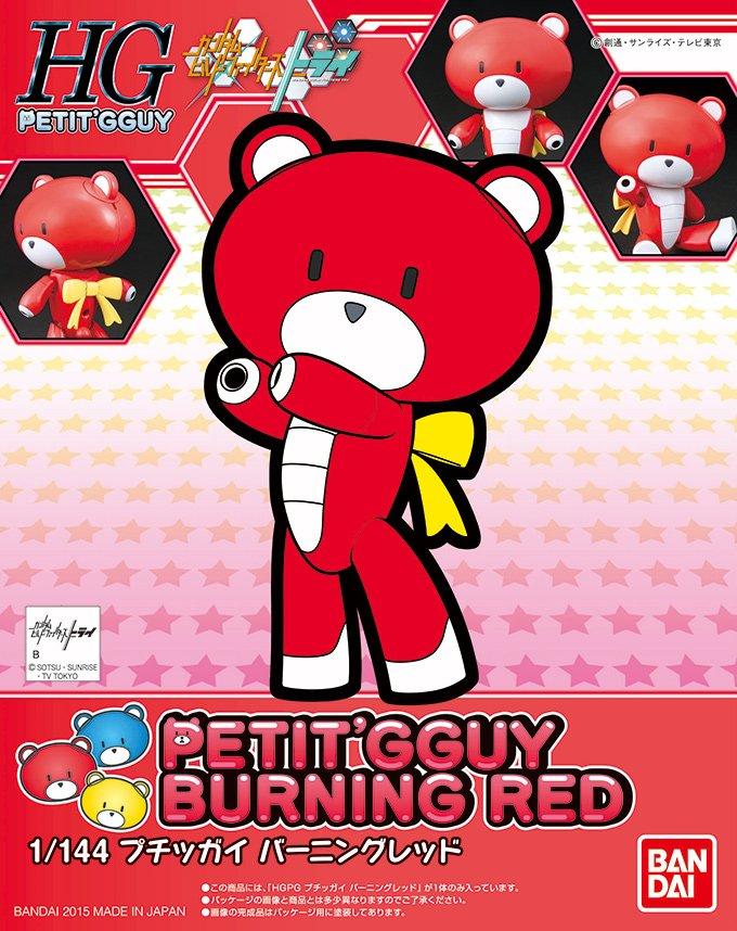 迷你凱 燃燒紅