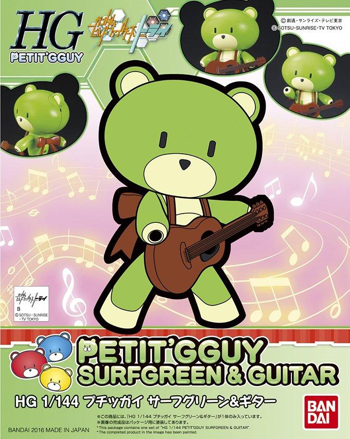 迷你凱 輕快綠 & 吉他