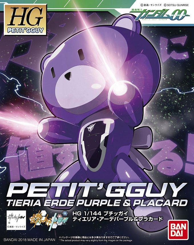 迷你凱 提耶利亞.厄德 紫 & 塑膠牌