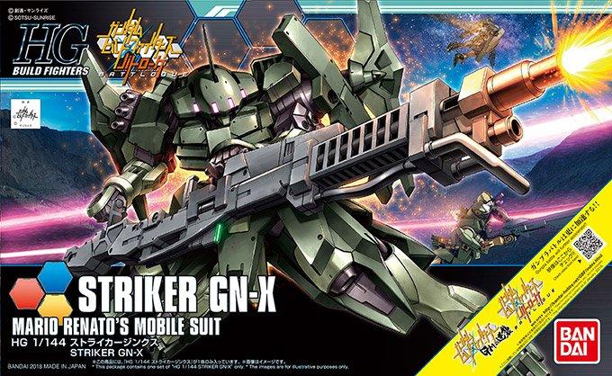 打擊型GN-X