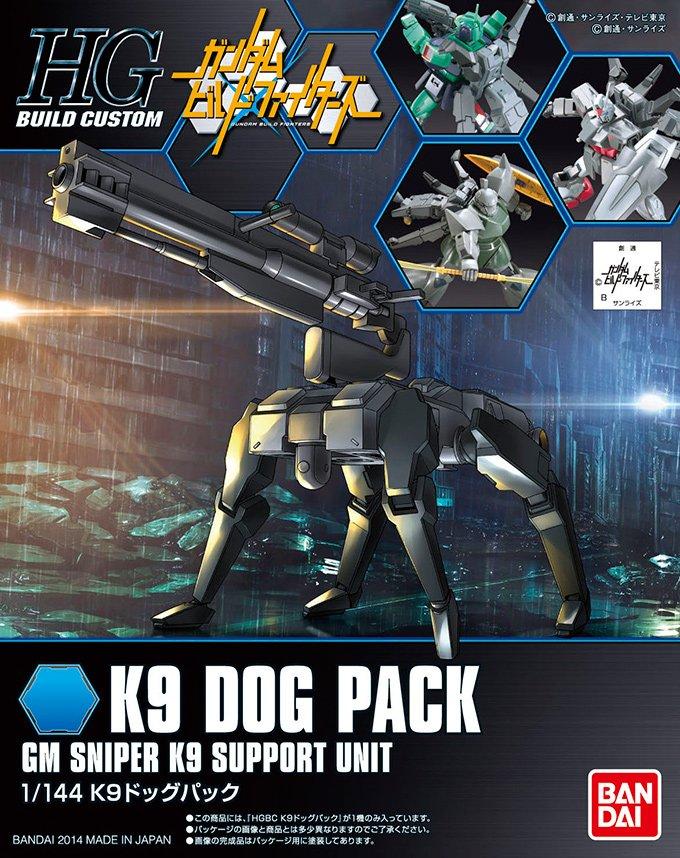 K9鬥犬背包