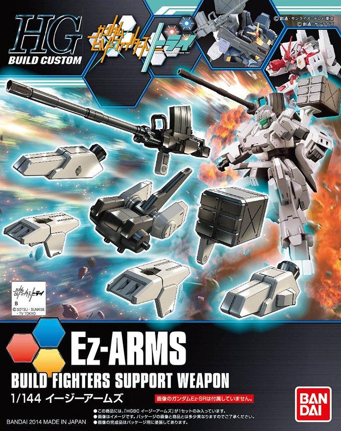 Ez-ARMS