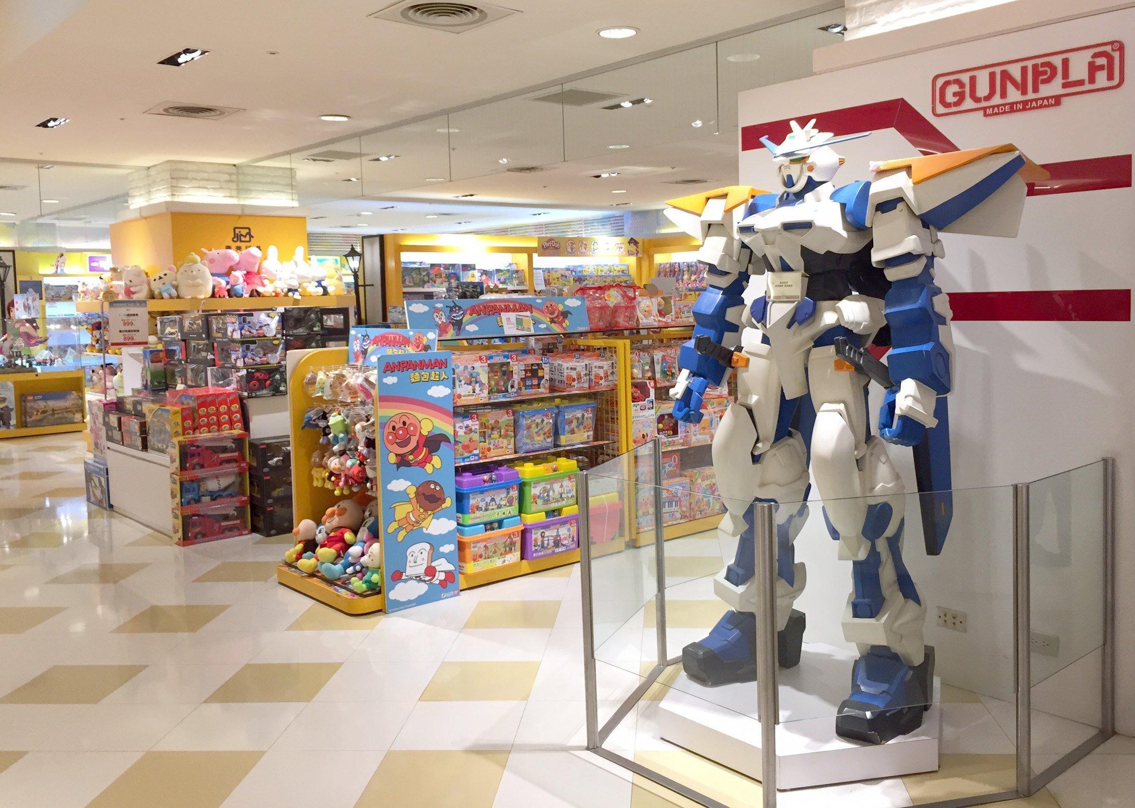 鼎美玩具西門新光店