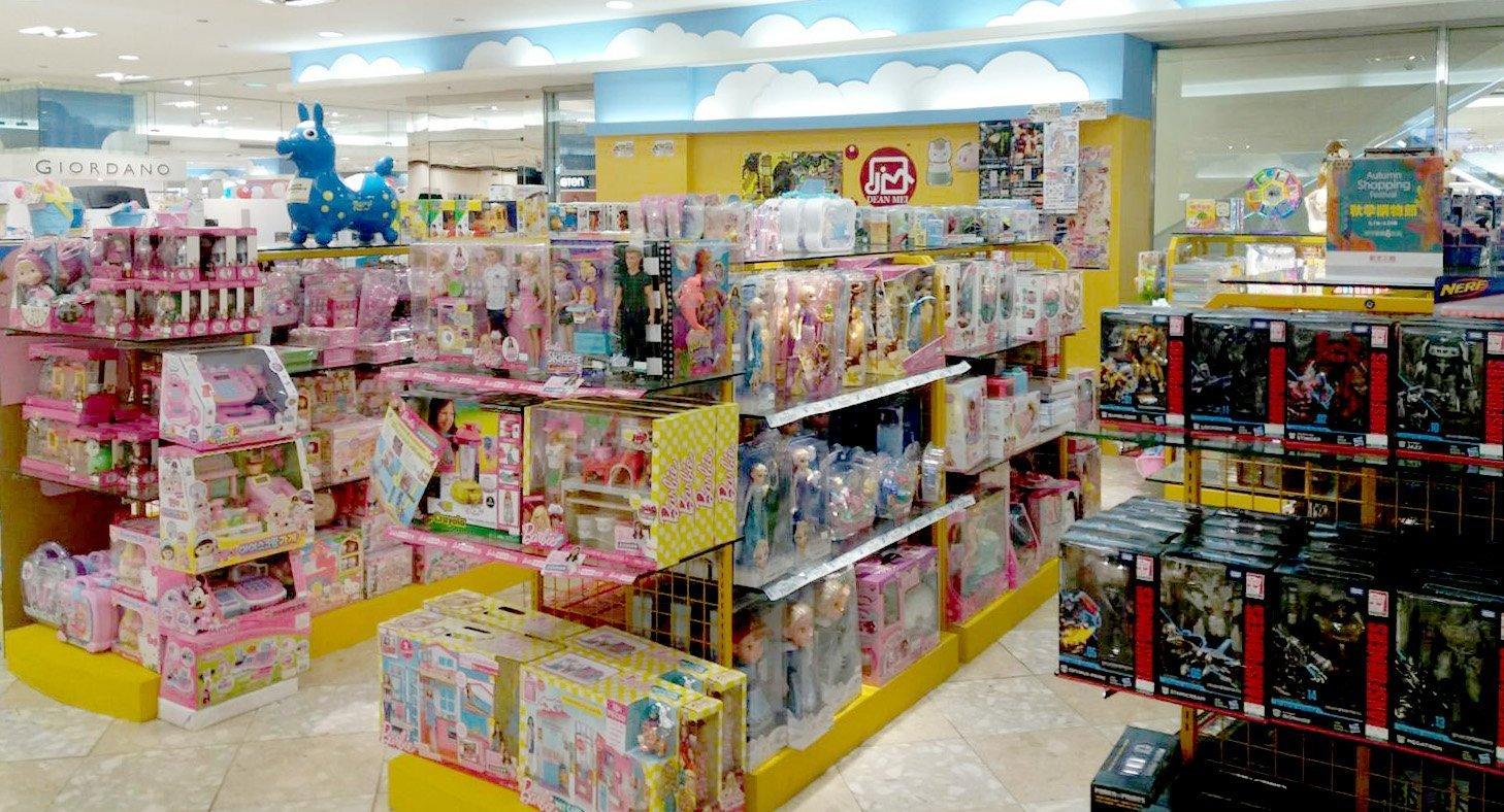 鼎美玩具三多新光店