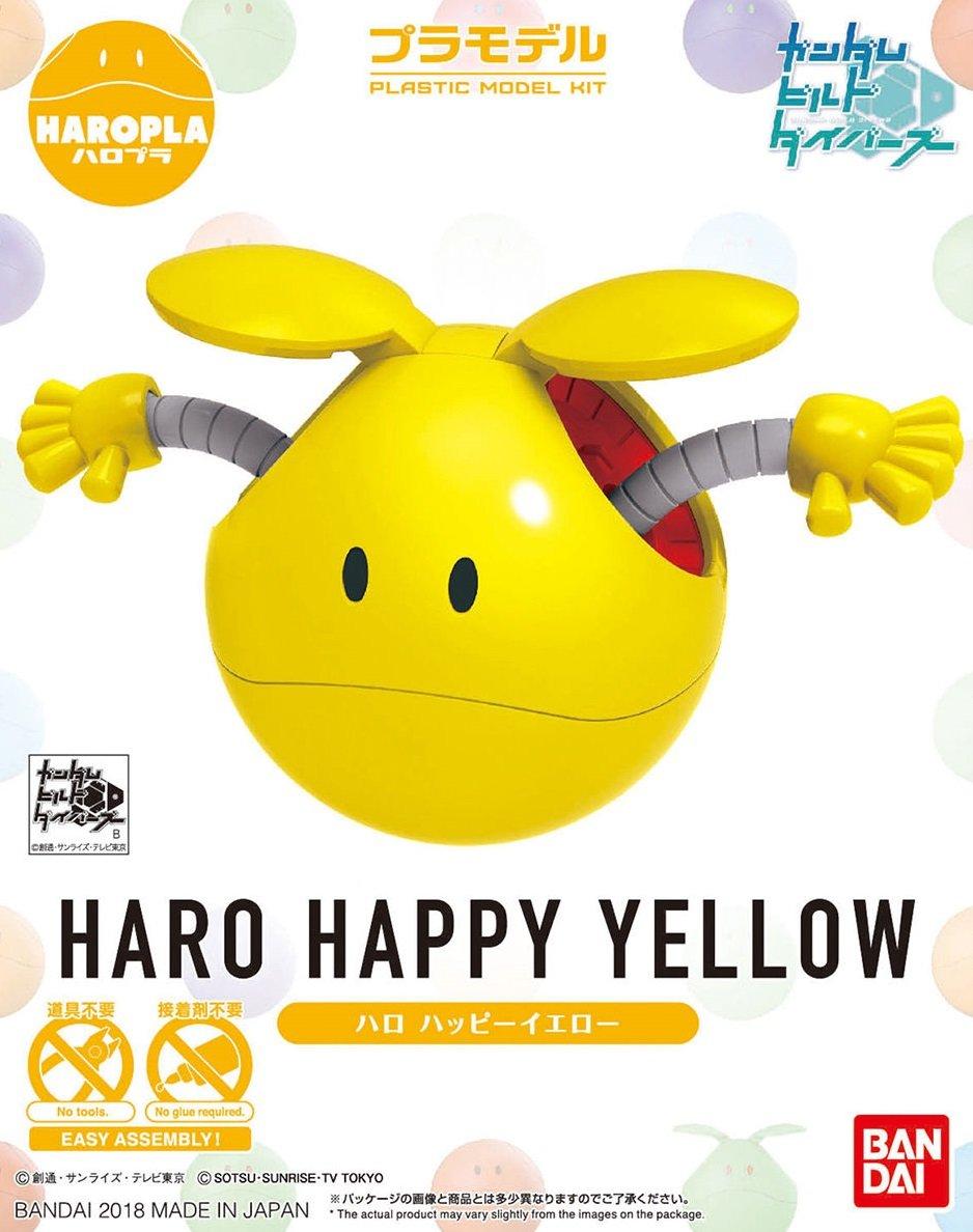 哈囉 歡樂黃