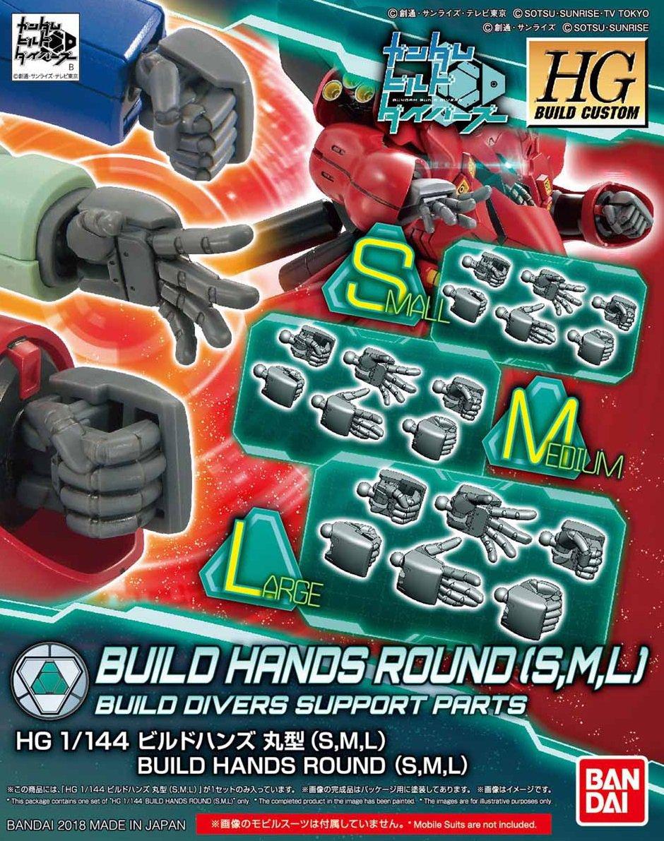 製作手掌組 (圓形指)SML