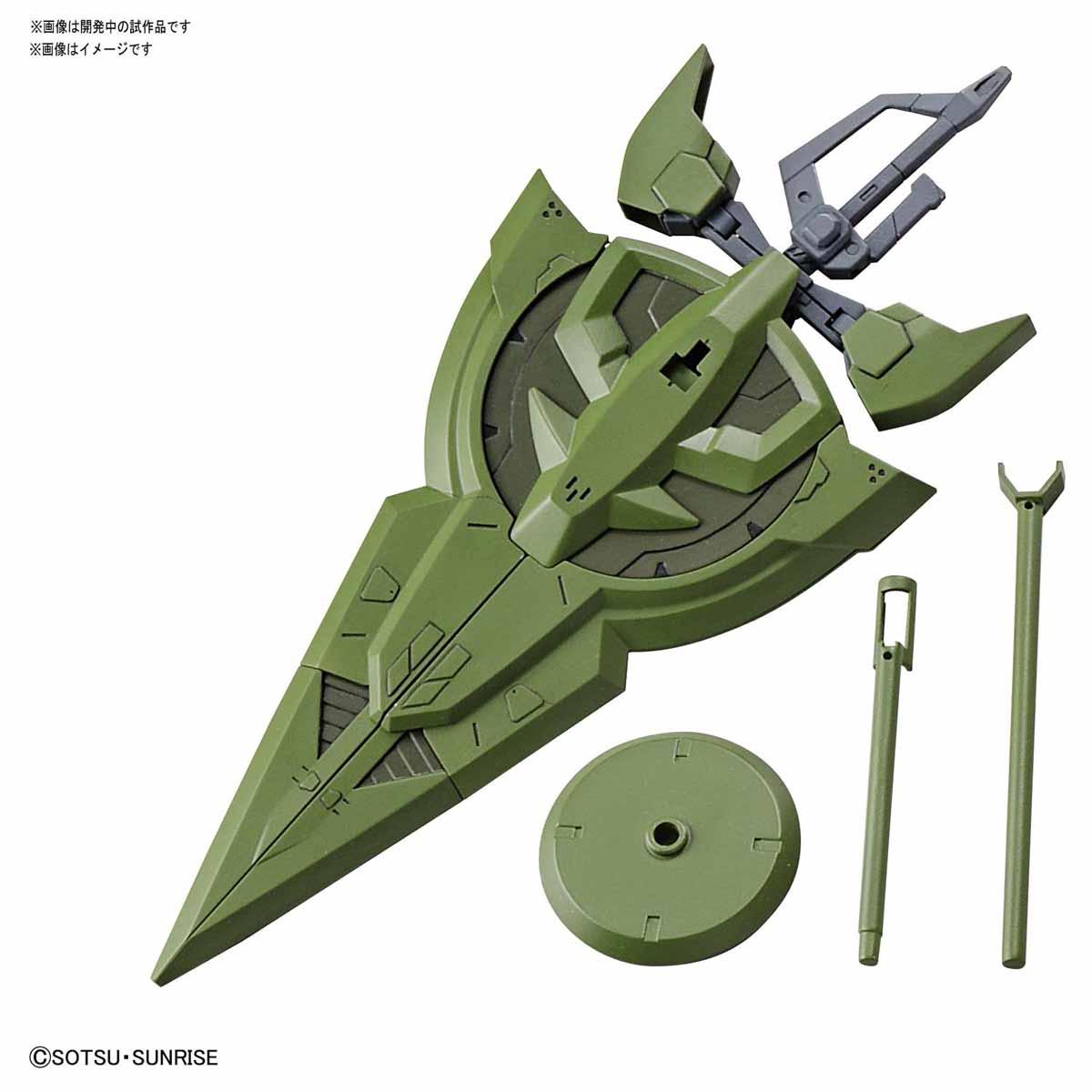 HGBD:R 1/144 量產型吉翁尼克劍