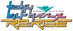 鋼彈創鬥者 潛網大戰Re:RISE