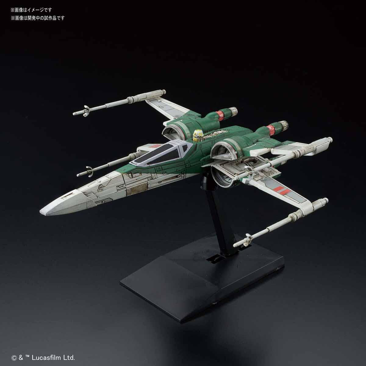 星際大戰載具系列 X翼戰機《STAR WARS:天行者的崛起》