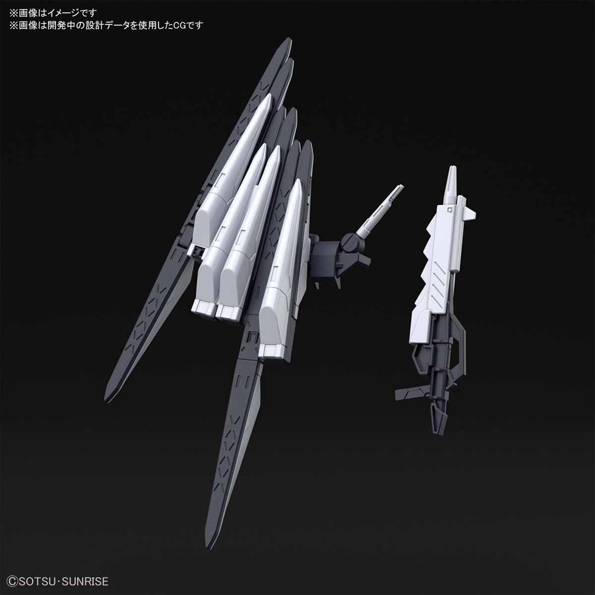 HGBD:R 1/144 敵對機體 新武器套組 (暫名)