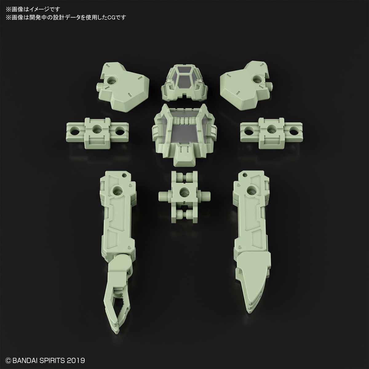 30MM 1/144 特殊作業用選配式裝甲 [拉比歐用 / 淺綠色]