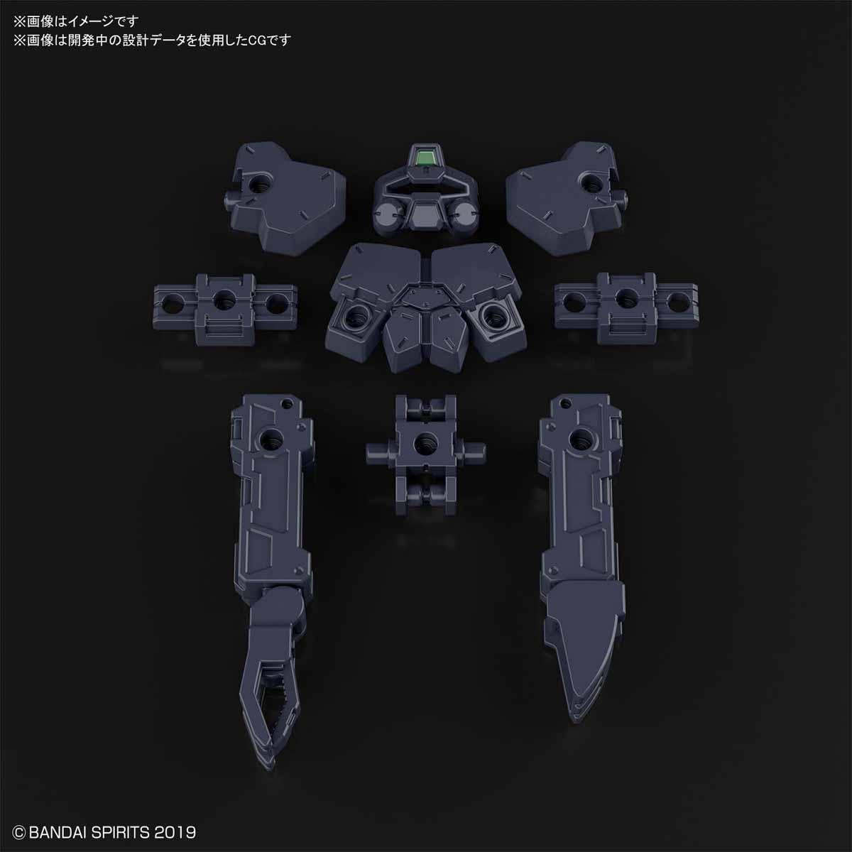 30MM 1/144 據點攻擊用選配式裝甲 [拉比歐用 / 暗灰色]