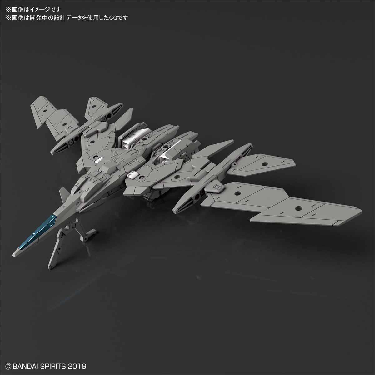 30MM 1/144 擴充武裝機具 (飛行戰機Ver.)[灰色]