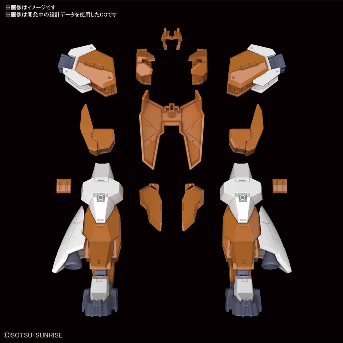 HGBD:R 1/144 主角機新裝甲套組 ① (暫名)