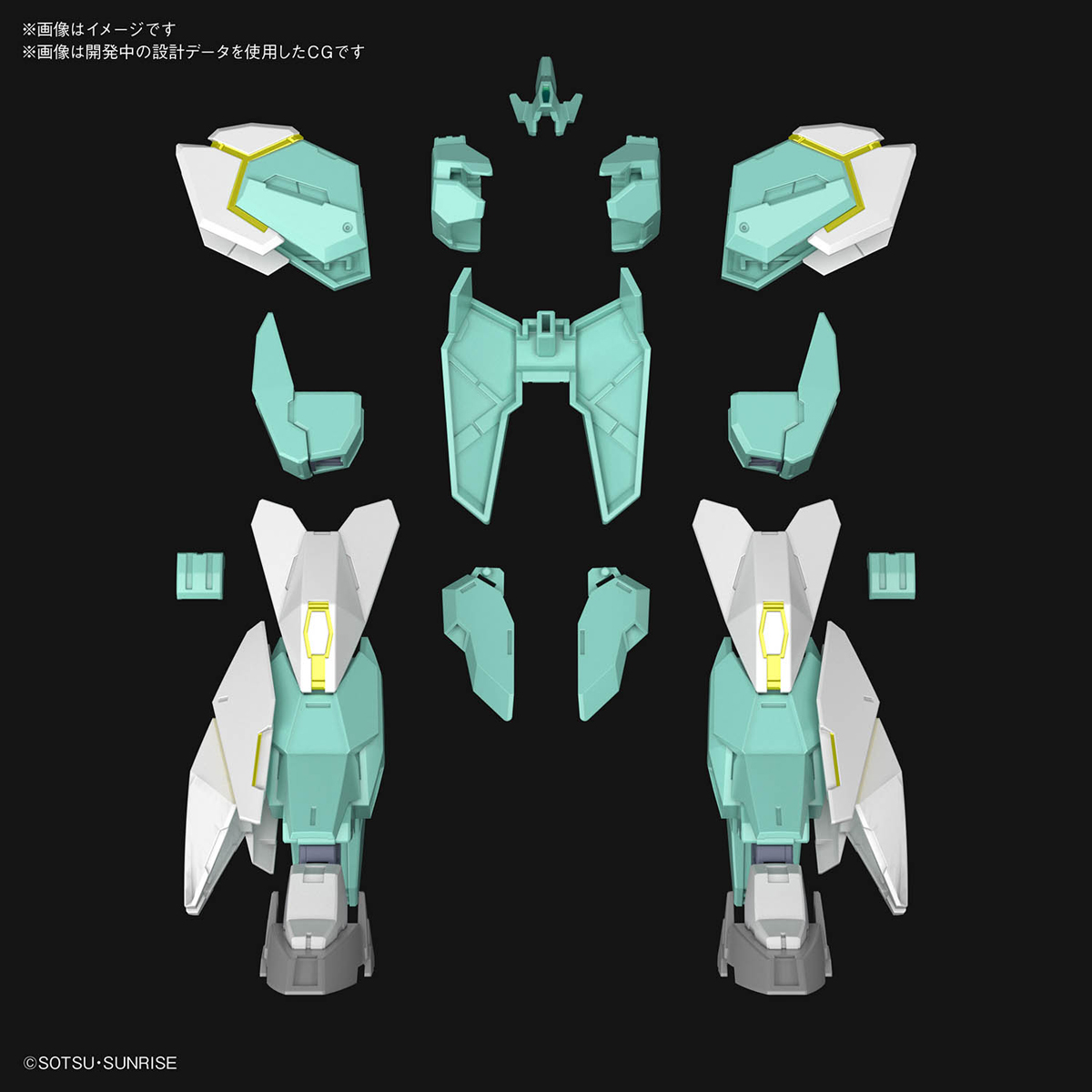 HGBD:R 1/144 主角機新裝甲套組 ② (暫定)