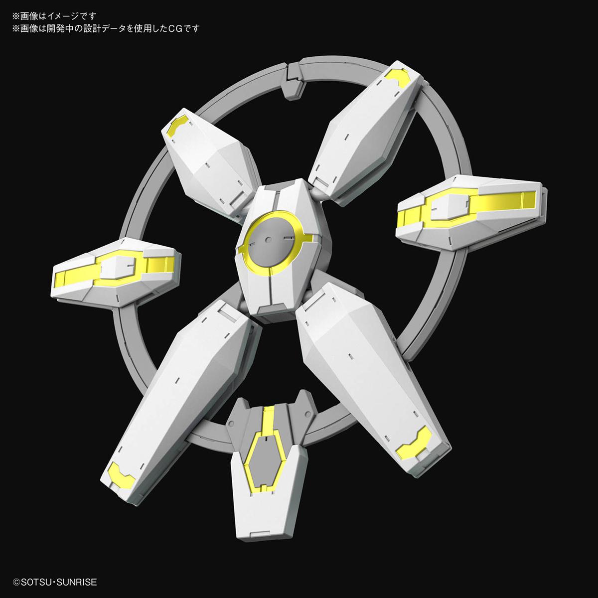 HGBD:R 1/144 主角機新武器套組 ② (暫定)