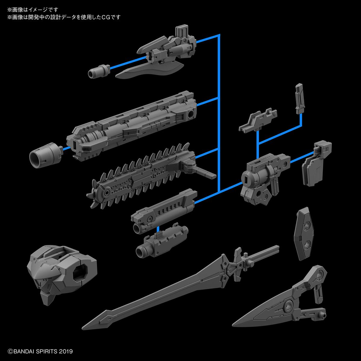 30MM 1/144 拉比歐用選配式武裝1