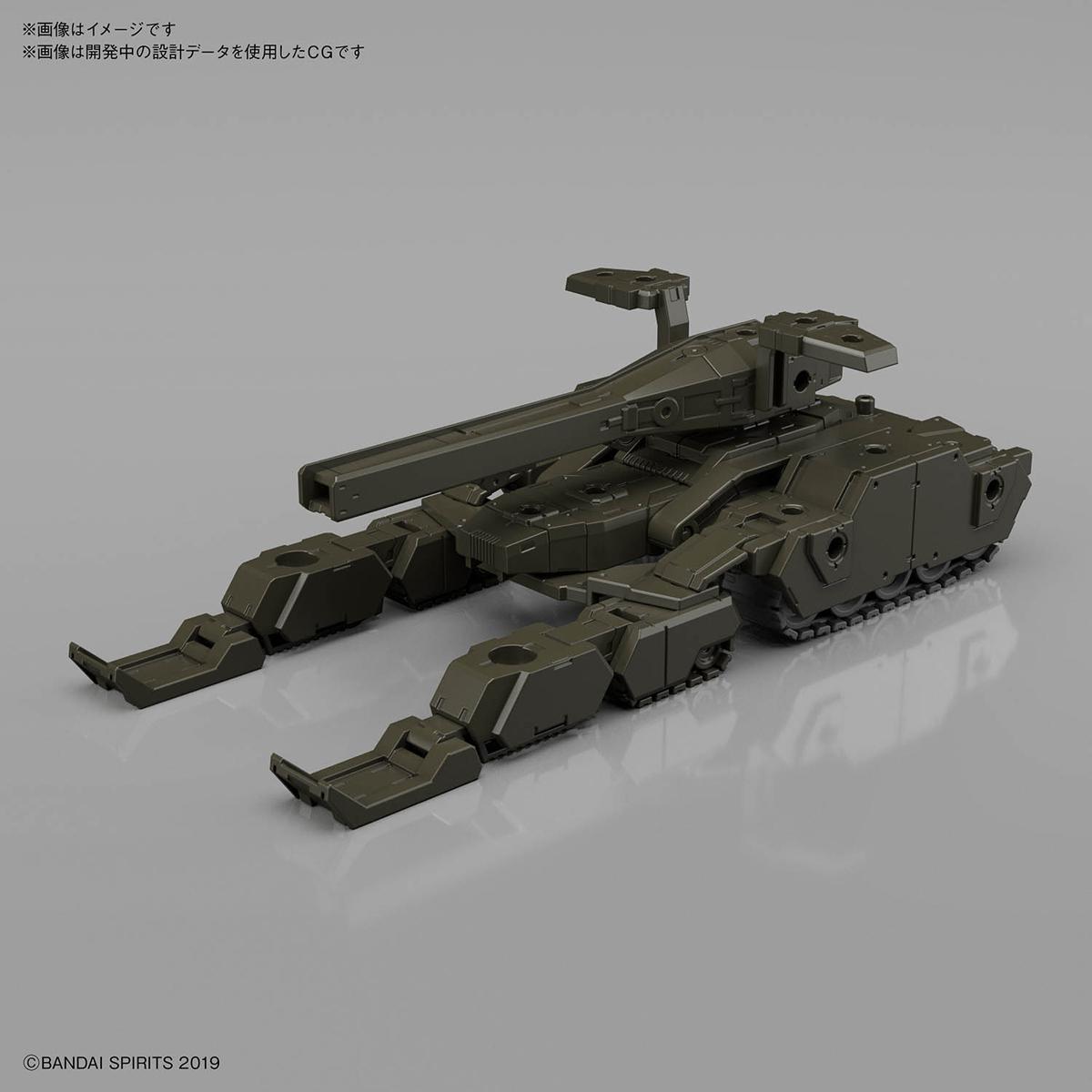 30MM 1/144 擴充武裝機具 (戰車Ver.)[軍綠色]