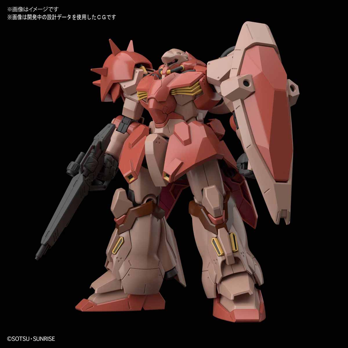HG 1/144 梅薩 F01型