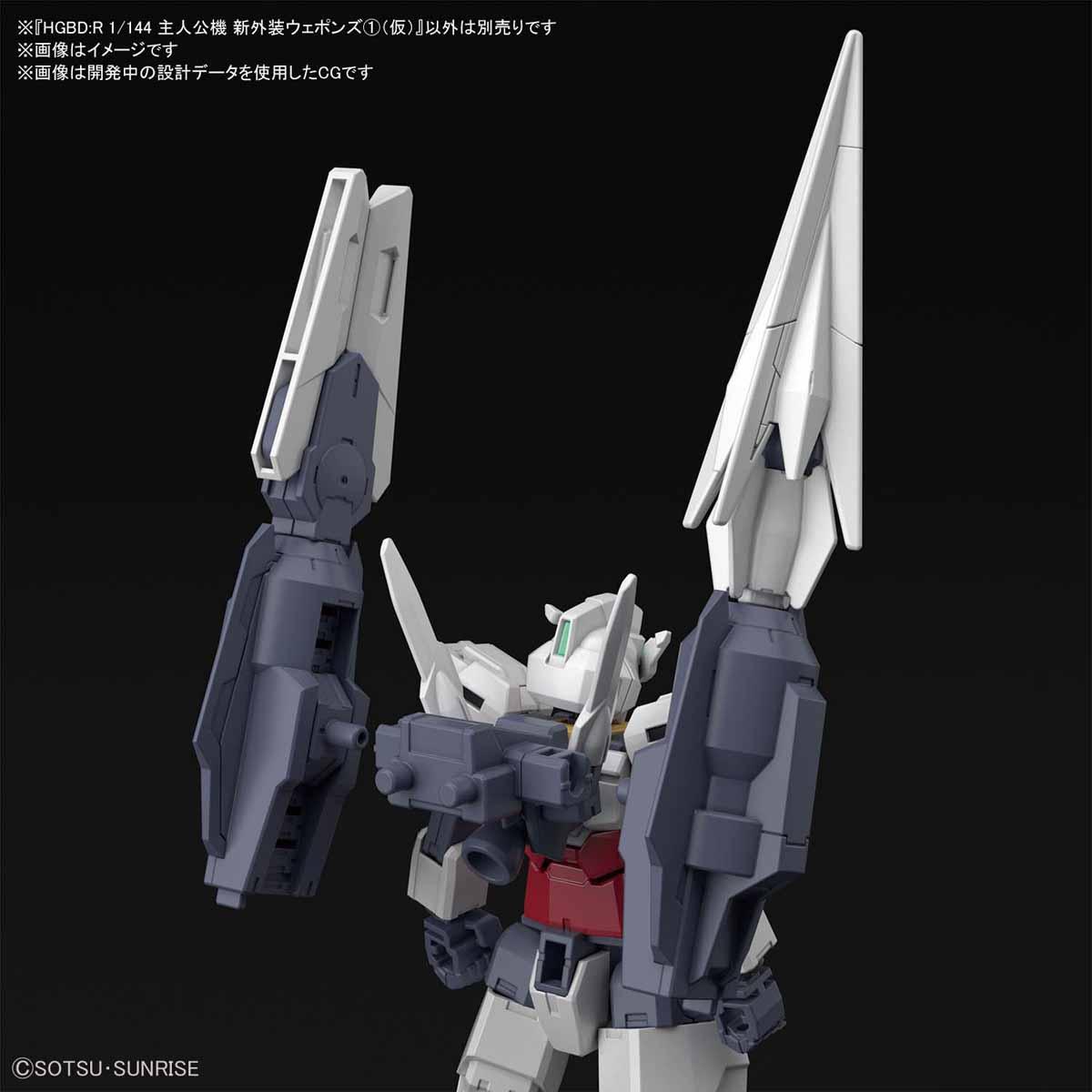 HGBD:R 1/144 主角機新武器套組① (暫名)