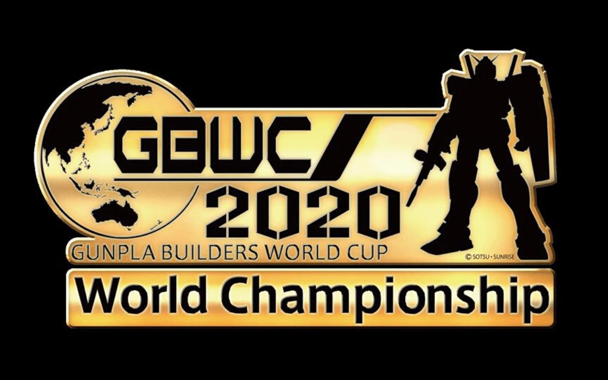 GBWC 2020