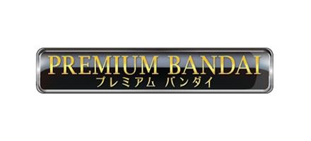 Premium Bandai 限定商品