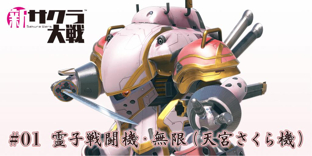 零子戰鬥機01