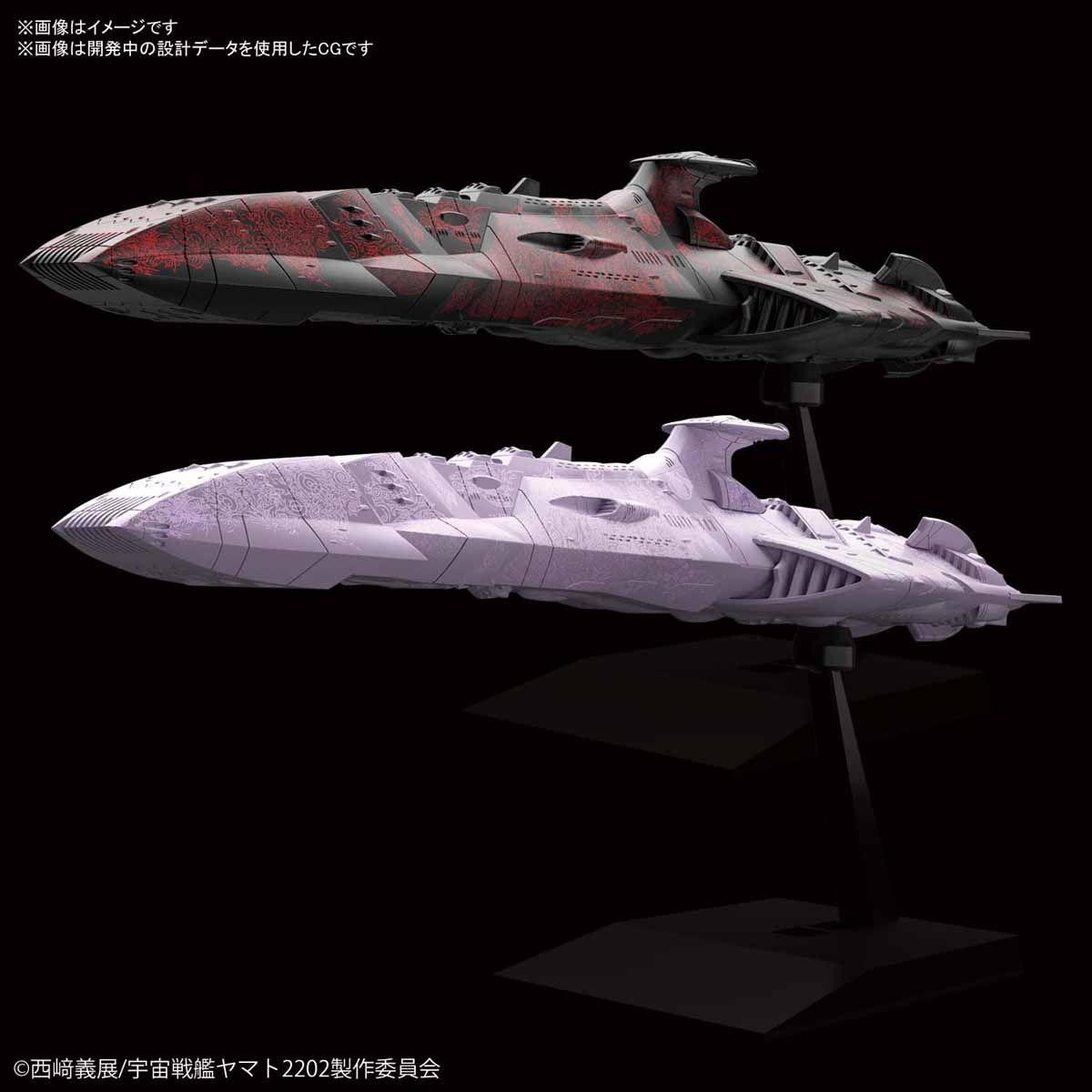 機體收藏集 瑟林格級一等航宙戰鬥艦套組