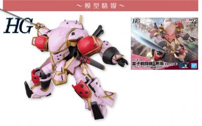 新櫻花大戰 靈子戰鬥機01