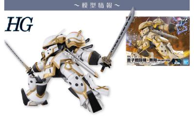 新櫻花大戰 靈子戰鬥機02