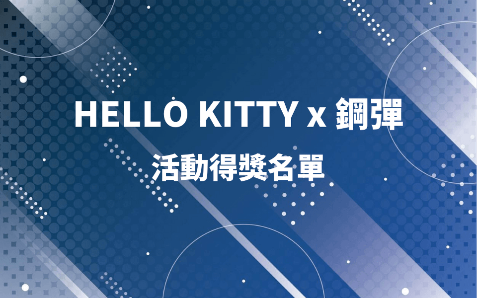 kitty event result