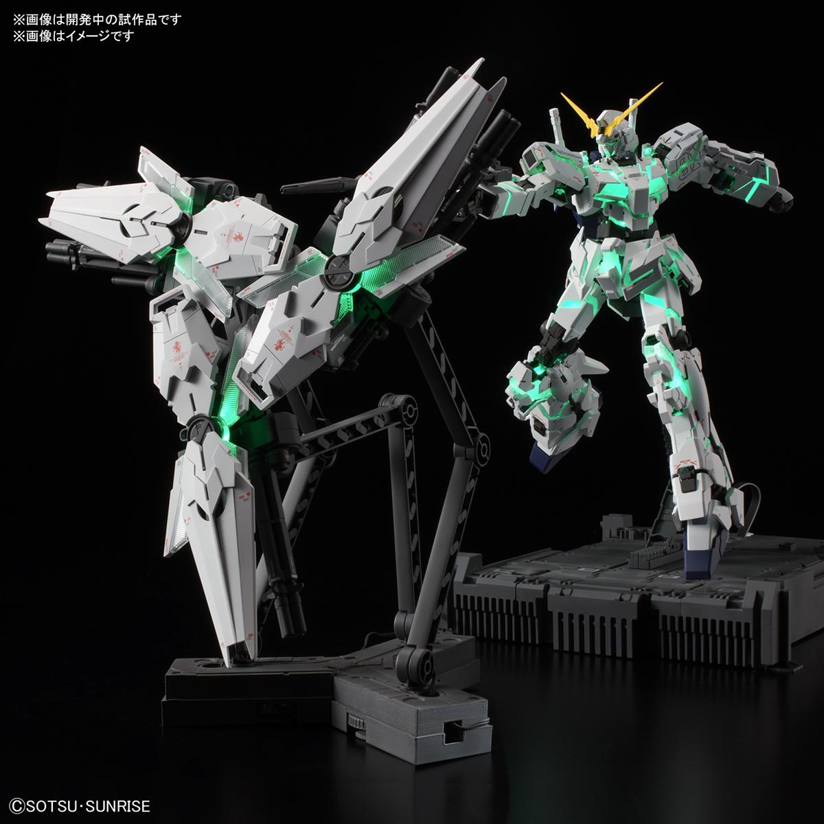 MGEX 1/100 獨角獸鋼彈 Ver.Ka
