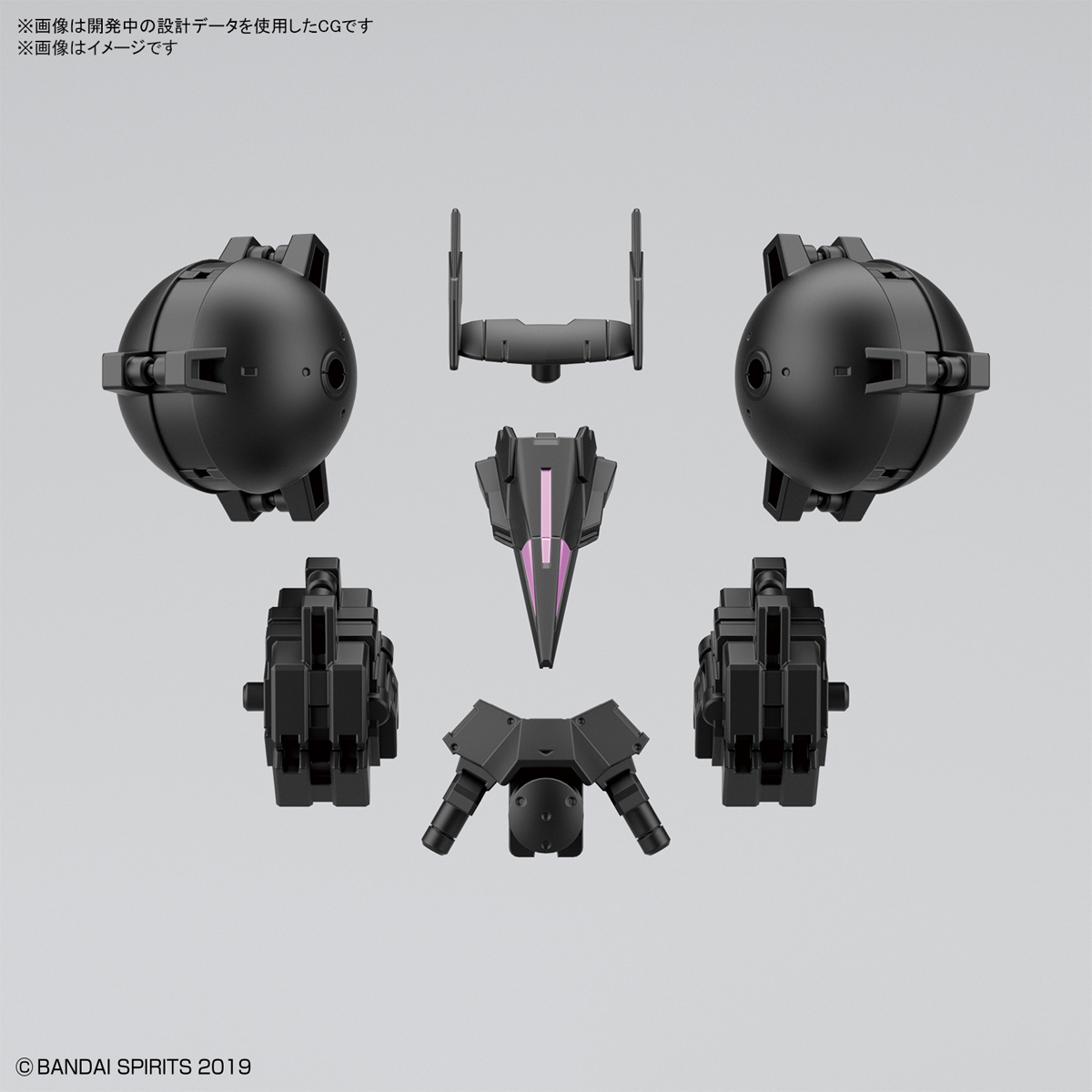 30MM 1/144 高機動型選配式裝甲 [歇爾諾瓦用 / 黑色]