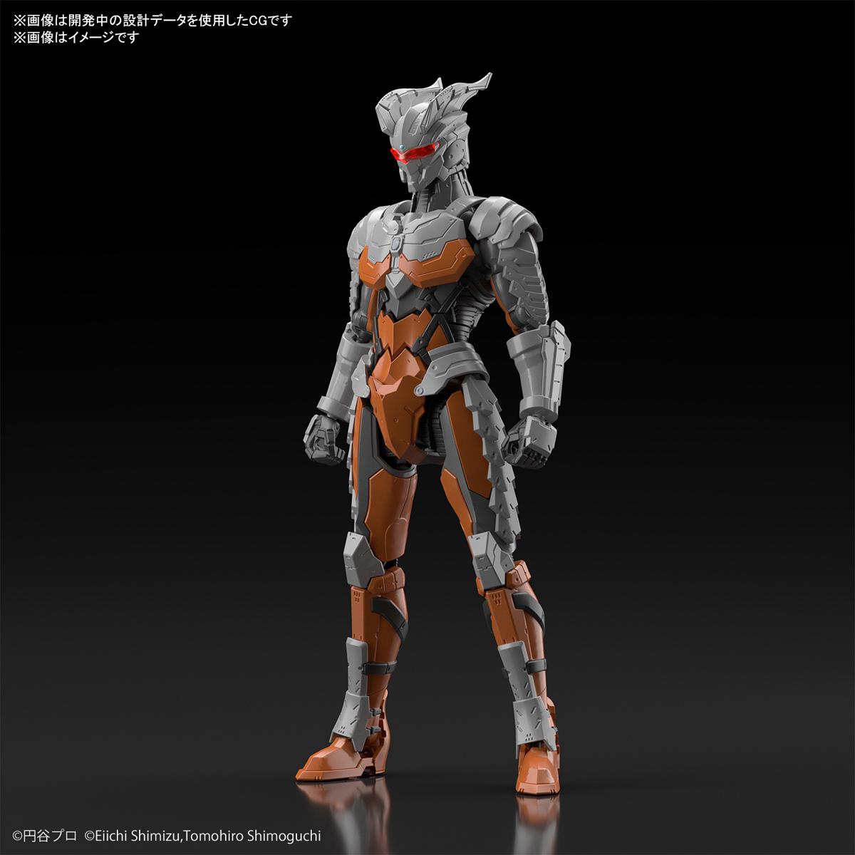 Figure-rise Standard 超人力霸王戰鬥服 DARKLOPS ZERO -ACTION-