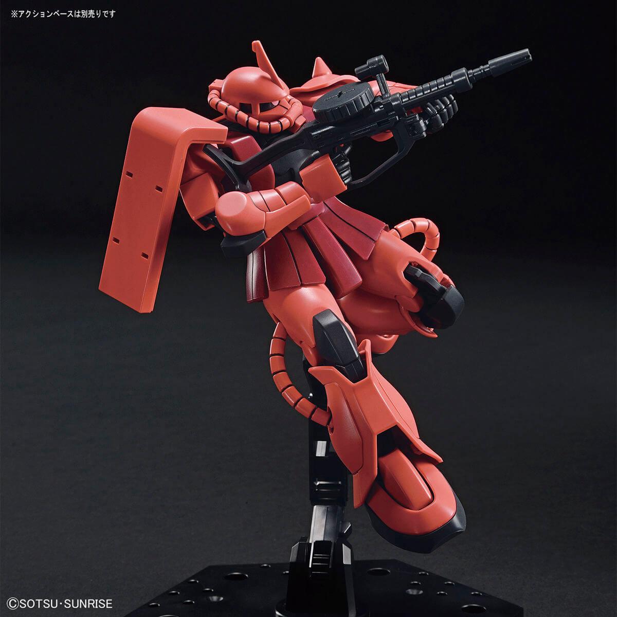 HGUC 1/144 MS-06S 夏亞專用薩克Ⅱ