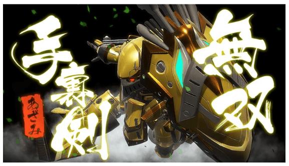 靈子戰鬥機 望月薊04