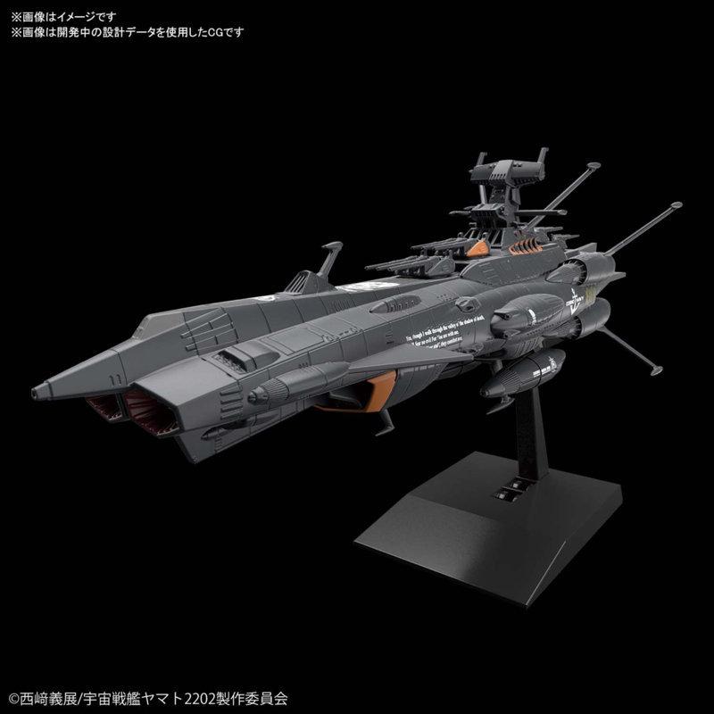 機體收藏集 自動無人戰鬥艦BBB 暗黑仙女座號