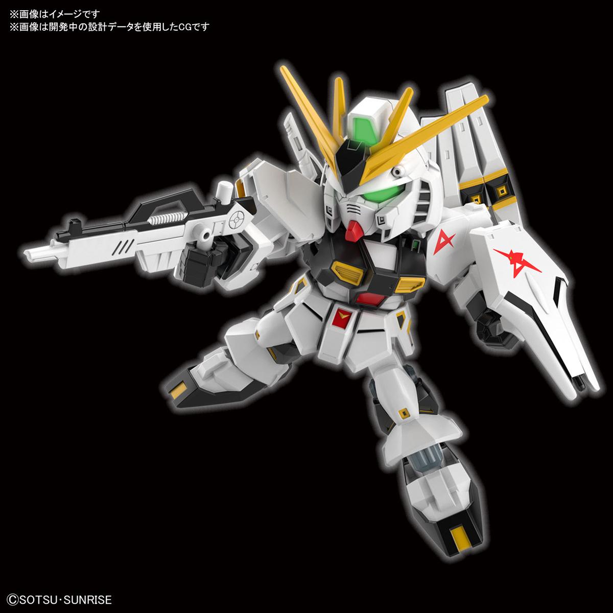 SD EX-STANDARD ν鋼彈
