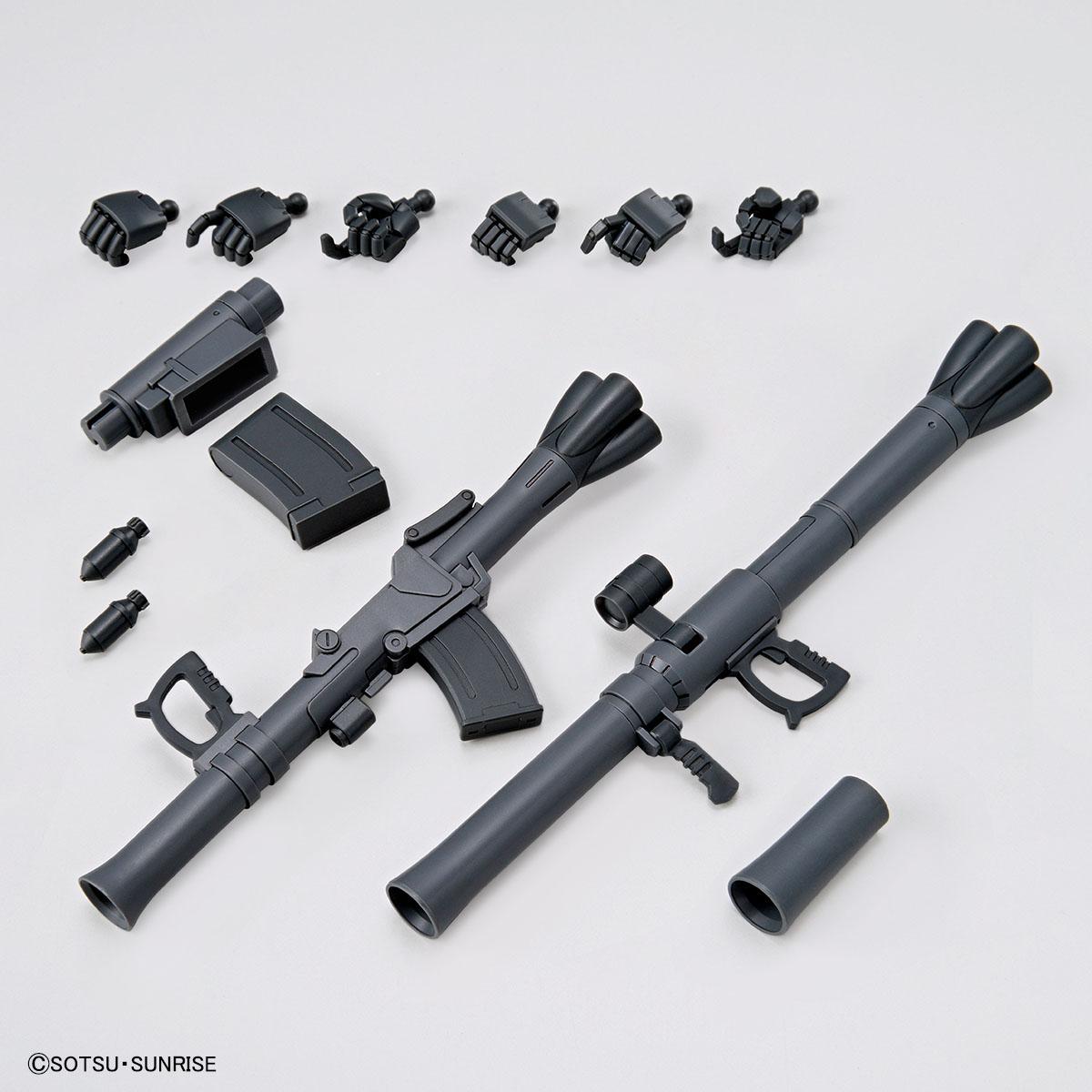 1/144 武器套組009. TGB限定