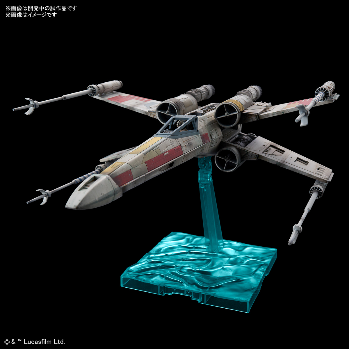 1/72 X翼星式戰機 紅色五號《STAR WARS:天行者的崛起》