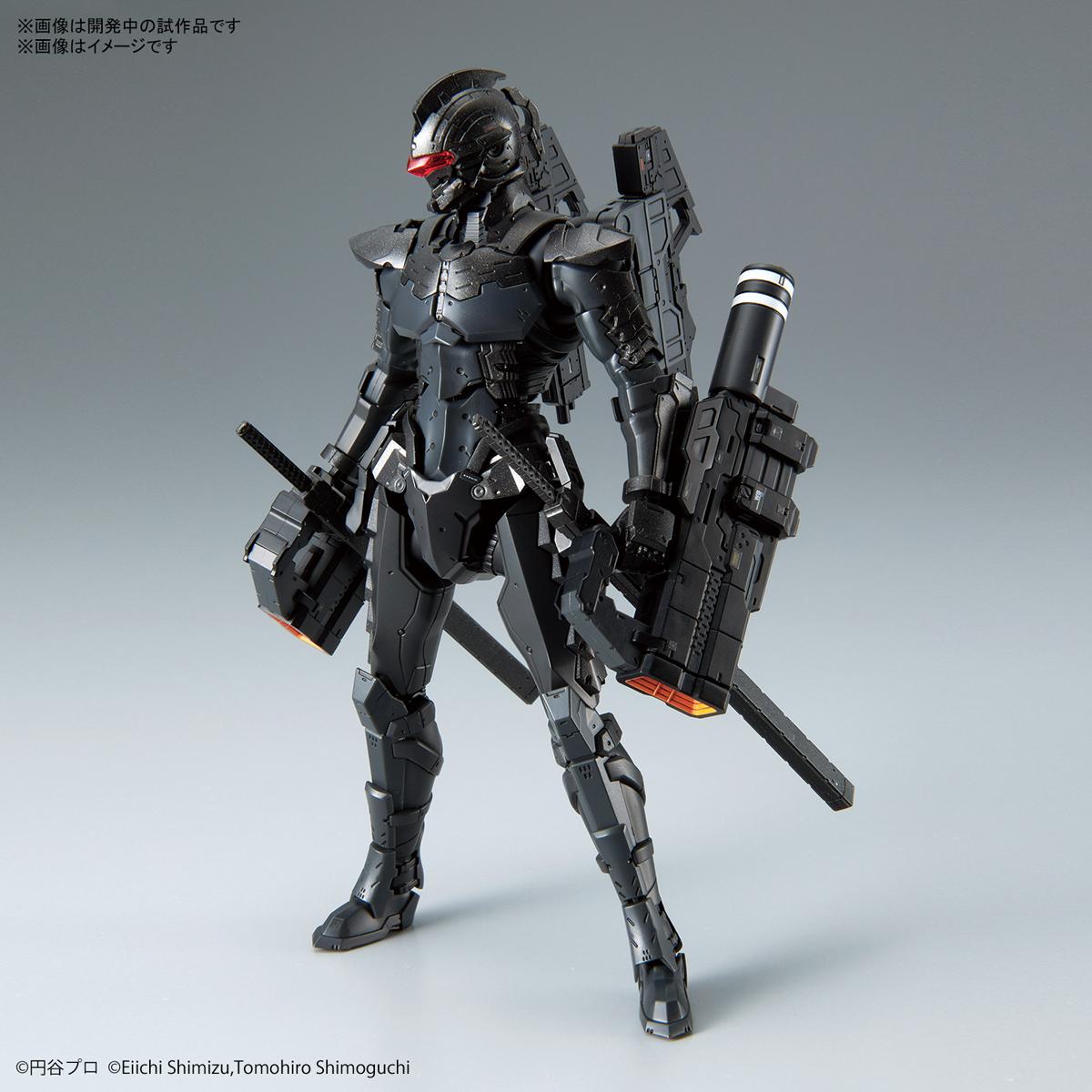 Figure-rise Standard 超人力霸王戰鬥服 Ver7.5(攻堅型) -ACTION-