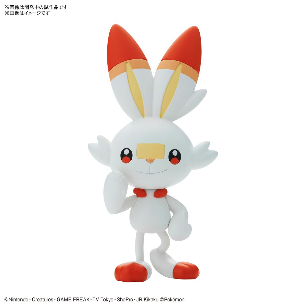 Pokémon PLAMO 收藏集 快組版!! 05 炎兔兒