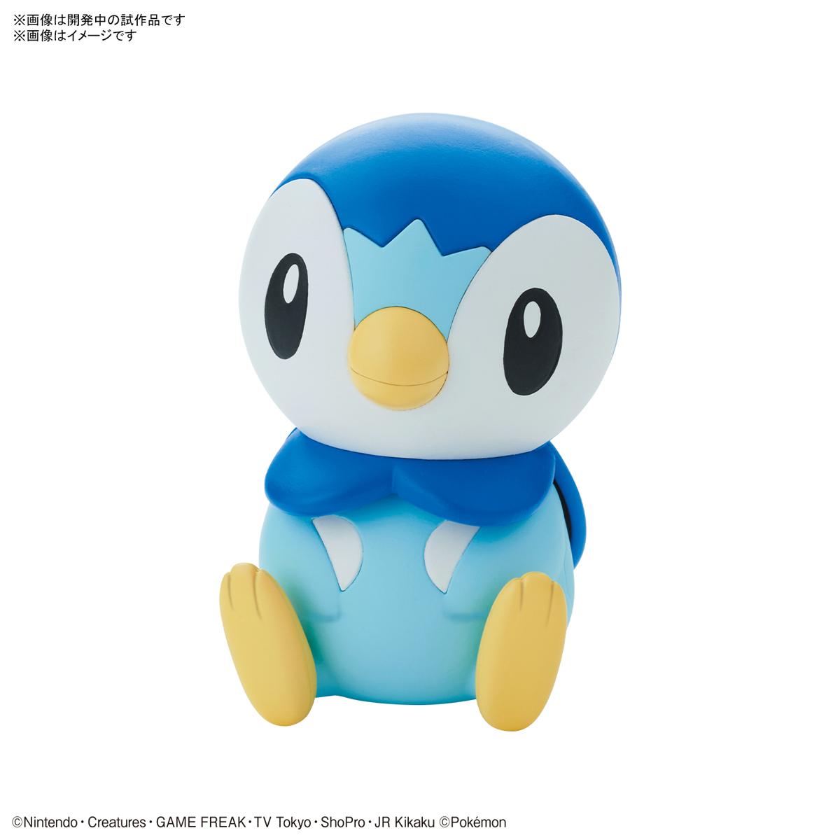 Pokémon PLAMO 收藏集 快組版!! 06 波加曼